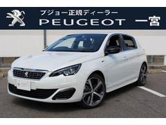 プジョー 308GT BlueHDi 新車保障継承 元デモカー