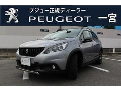 プジョー 2008GT Line 新車保障継承 当店元試乗車