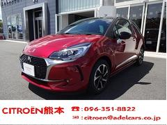 シトロエン DS3 Chic DS LED Vision Package
