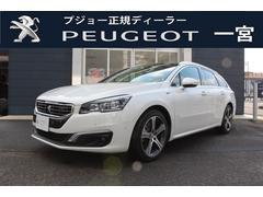 プジョー 508SW GT BliueHDi 新車保障継承車!当店元試乗車!