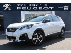 プジョー 5008Allure 元デモカー・新車保障継承車