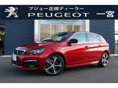 プジョー 308GT Line 元試乗車新車・保障継承車