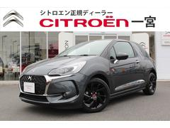 シトロエン DS3 PERFORMANCE Line