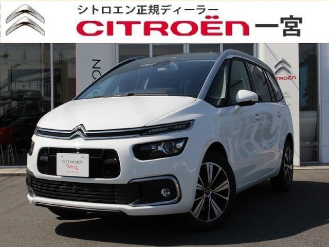 シトロエン DUNE BEIGE 元試乗車・新車保証継承車