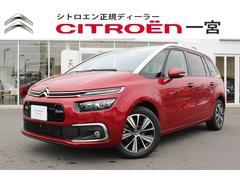 シトロエン グランドC4 ピカソSHINE BlueHDi 元試乗車・新車保証継承車