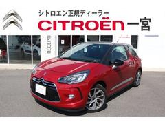 シトロエン DS3 LED Package Chic ETG5