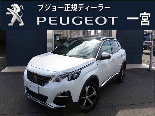 「プジョー」「プジョー 3008」「SUV・クロカン」「愛知県」の中古車