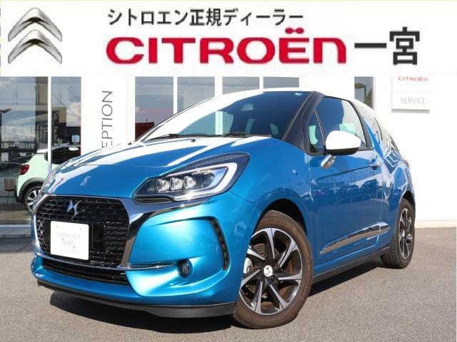 シトロエン Chic LED Vision Package 認定中古車