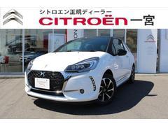 シトロエン DS3シック 元試乗車 新車保証継承