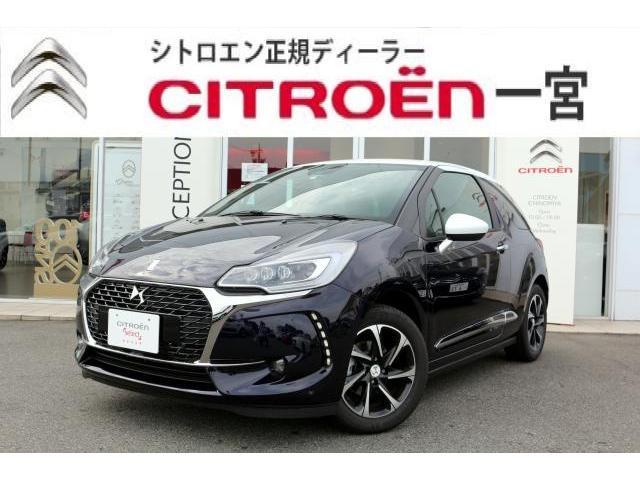 シトロエン CHIC FINAL VERSION 元試乗車 新車保証継承