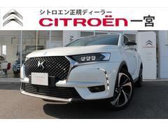 シトロエン DS7クロスバックGrand Chic B.HDi 元試乗車 ナイトビジョン