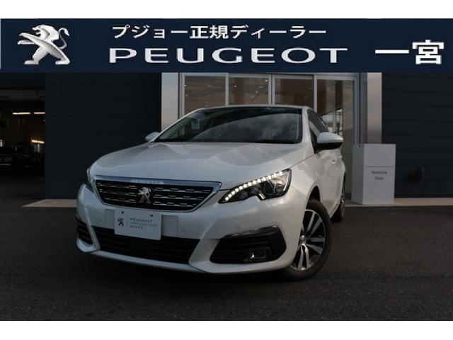プジョー Allure 8AT 新車保証継承 元試乗車