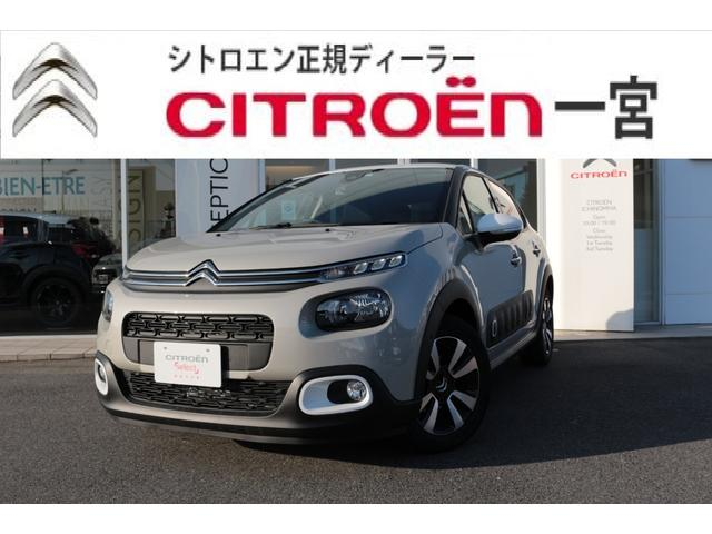 シトロエン x SAINT JAMES 新車保証継承 元試乗車