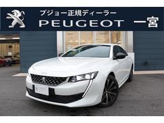 プジョー 508GT Line 新車保証継承 元試乗車