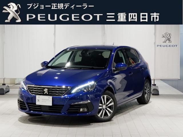プジョー Allure 8AT LEDライト 純正ナビ 新車保証継承