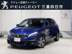 プジョー 308Allure 8AT LEDライト 純正ナビ 新車保証継承