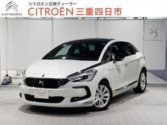 シトロエン DS5シック ブルーHDI 6AT ナビ ETC 認定中古車