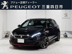プジョー 308GTi270 byプジョースポール ETC 認定中古車
