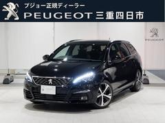 プジョー 308SW GT BlueHDi 8AT Pガラスルーフ LEDライト 新車保証継承
