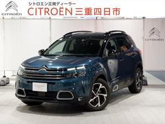 シトロエン C5エアクロスSHINE 8AT 純正ナビ 新車保証継承