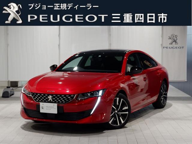 プジョー 508 GT ブルーHDi 8AT フルPKG 新車保証継承
