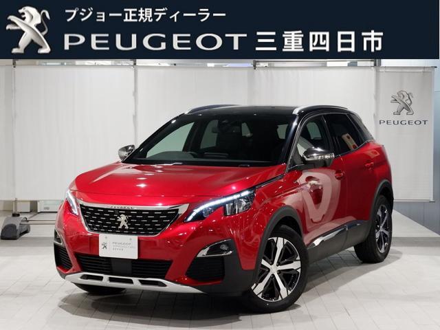 プジョー GT BlueHDi F.C.P レザー 新車保証継承