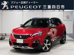 プジョー 3008GT BlueHDi F.C.P レザー 新車保証継承