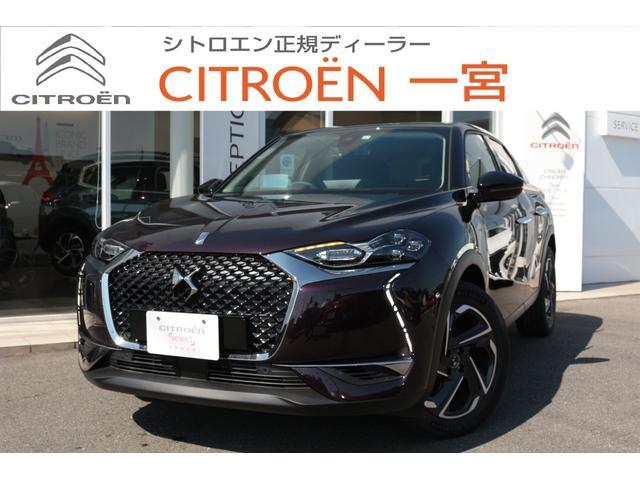 シトロエン Grand Chic 新車保証継承 元試乗車