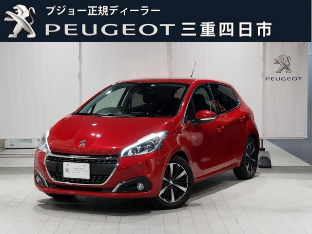 プジョー アリュールファンエディション 6AT 新車保証継承