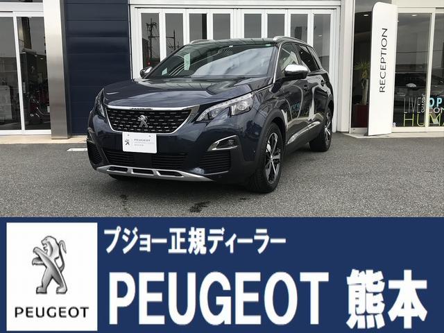 「プジョー」「5008」「SUV・クロカン」「熊本県」「プジョー熊本」の中古車