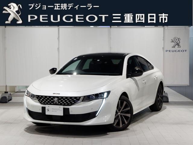 プジョー GT Line フルパッケージ 8AT 新車保証継承