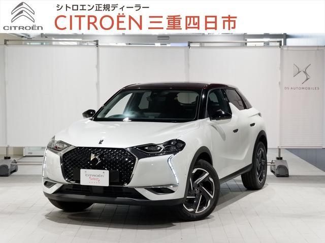 シトロエン Grand Chic 8AT マトリクスLED 新車保証継承