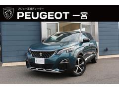 5008GT ブルーHDi 新車保証継承 元試乗車 ナビ付