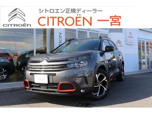 シトロエン C5エアクロス シャイン 新車保証継承 元試乗車 ナビ付