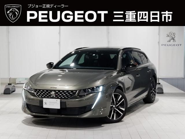 プジョー 508 SW GT ブルーHDi 新車保証継承 元試乗車 サンルーフ 純正ナビ ETC付