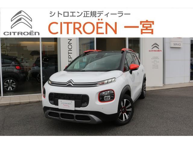 シトロエン C3 エアクロス シャイン 新車保証継承 元試乗車 ナビ付