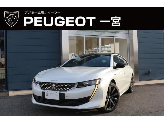 プジョー SW GTライン 新車保証継承 元試乗車 ナビ ETC付