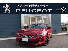 508GT ブルーHDi 新車保証継承 元試乗車 フルパッケージ 純正ナビ ETC付