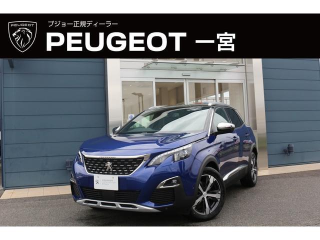 プジョー 3008 GT ブルーHDi 新車保証継承 元試乗車