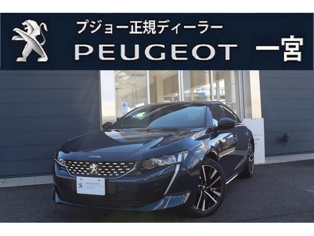 プジョー 508 GT ブルーHDi 新車保証継承 元試乗車 ナビ ETC付