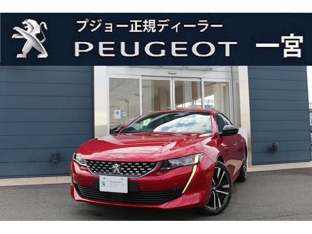 プジョー GT ブルーHDi 新車保証継承 元試乗車 ナビ ETC付