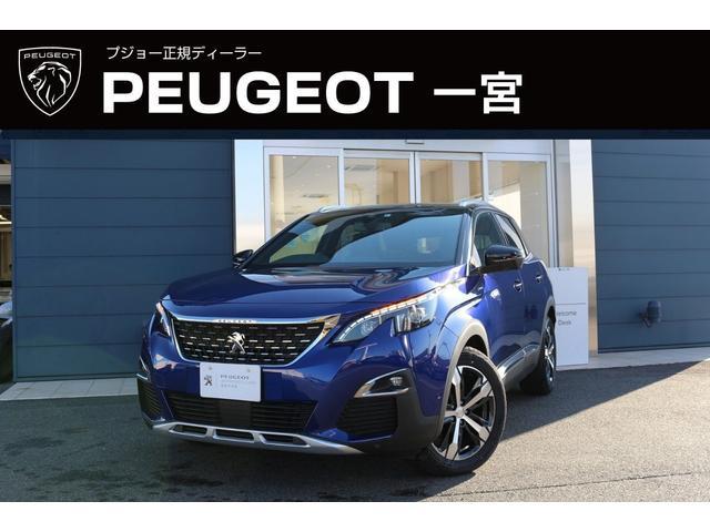 プジョー 3008 GTライン ブルーHDi 新車保証継承 元試乗車
