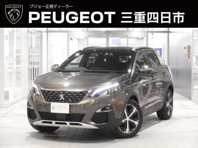 プジョー 3008 GT ブルーHDi 8AT LEDライト ACC 当社管理試乗車 新車保証継承
