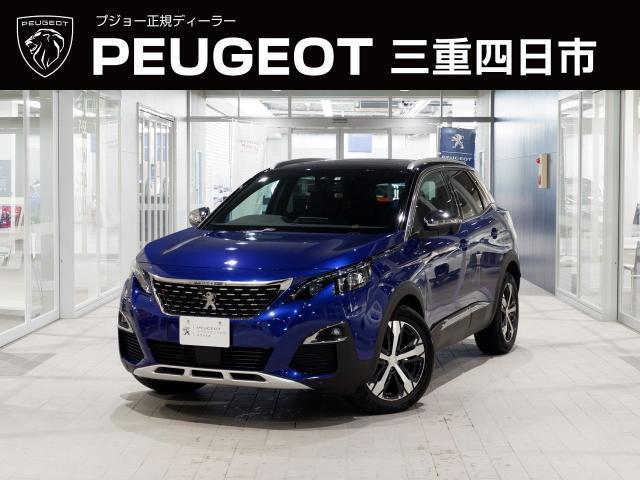 プジョー GT ブルーHDi 8AT アクティブクルーズコントロール グリップコントロール