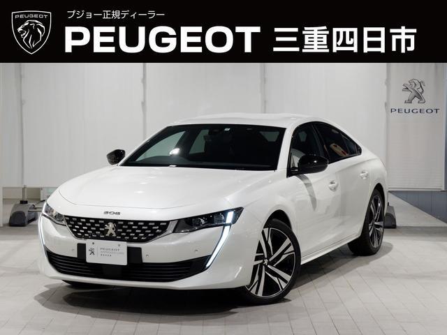 プジョー 508 GTライン プレミアムレザーエディション 8AT プレミアムレザーエディション 新車保証継承