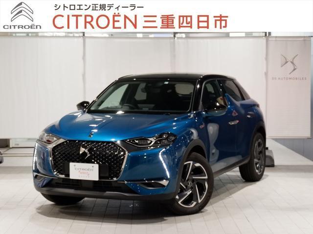 シトロエン グランシック 8AT DSマトリクスLEDビジョン 新車保証継承