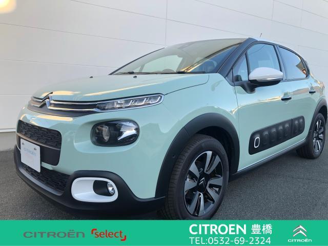 シトロエン シャイン 新車保証継承