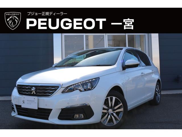 プジョー アリュール ブルーHDi 新車保証継承 元試乗車 ナビ付