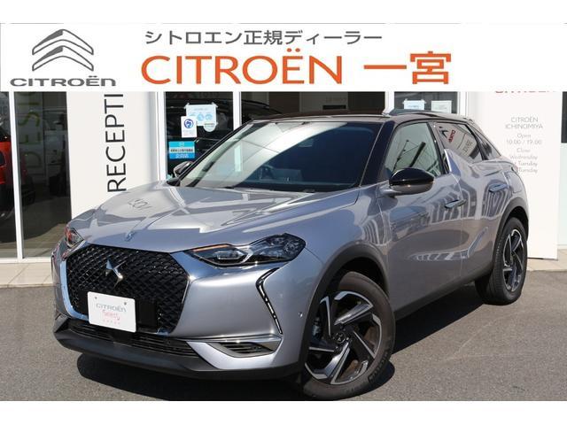 シトロエン グランシック 新車保証継承 元試乗車