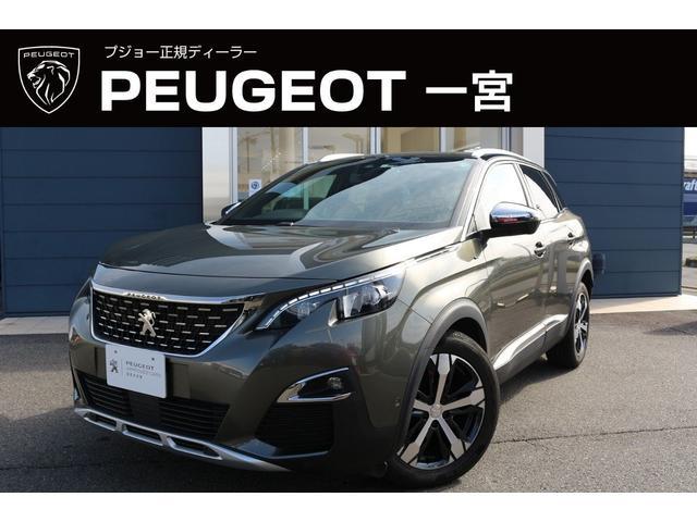 プジョー GT ブルーHDi 認定中古車保証 純正ナビ 前後ドラレコ サンルーフ付